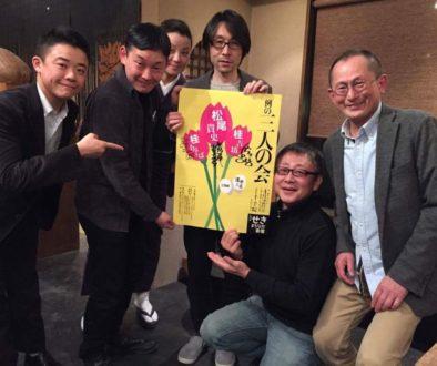 Machinakayose017