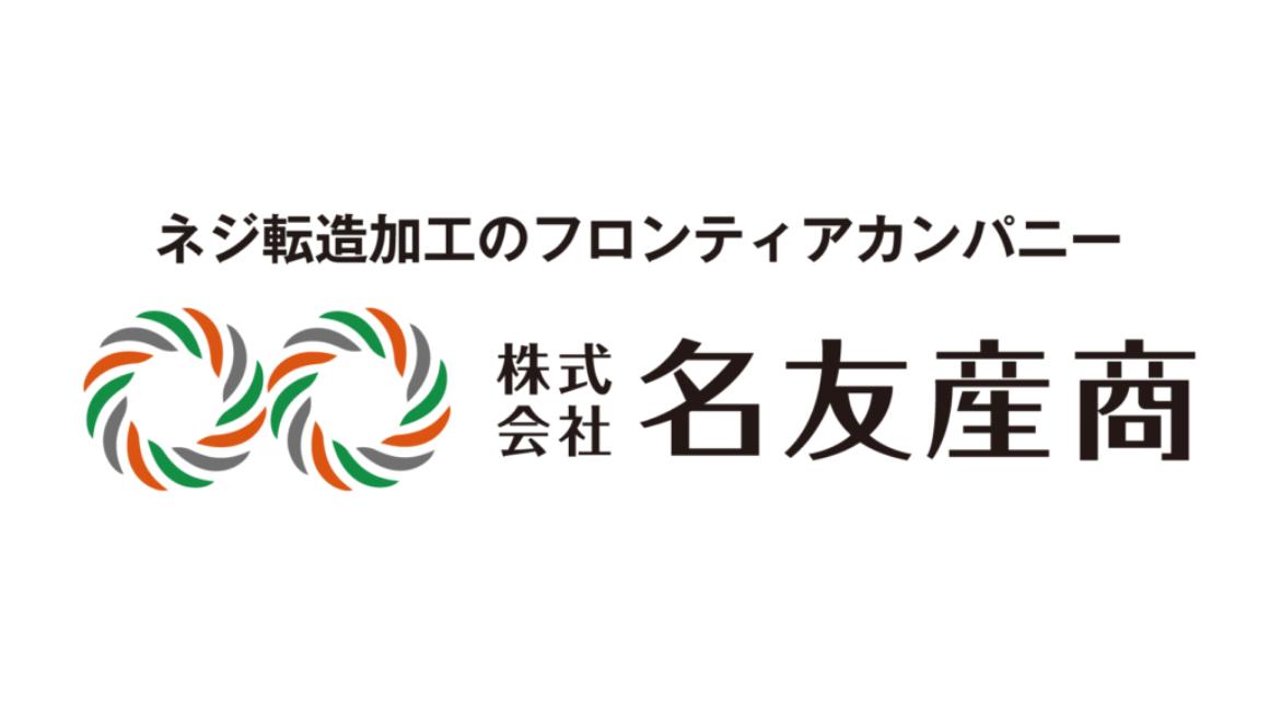 logo_jirei2-11